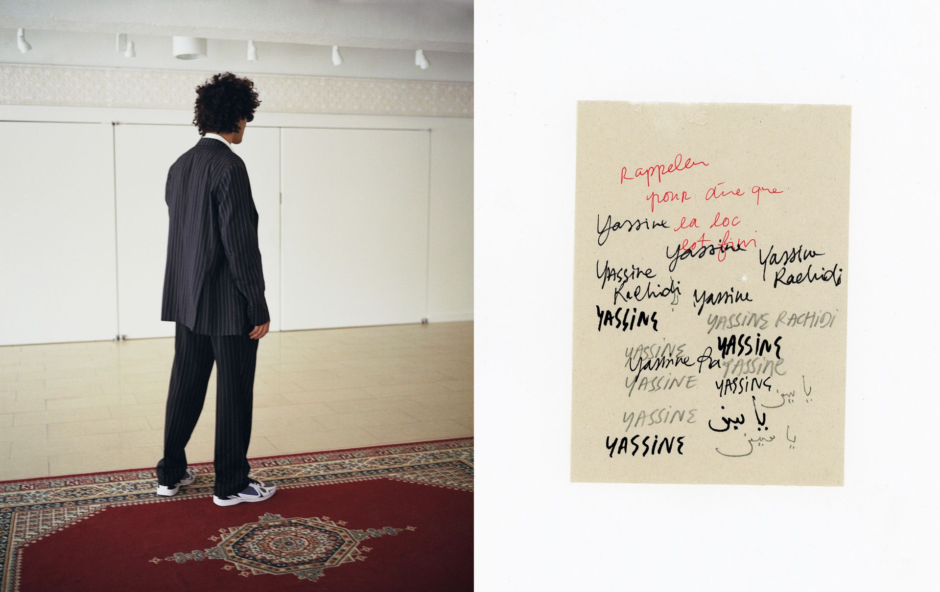 Cheb Yassine by Oumayma B Tanfous