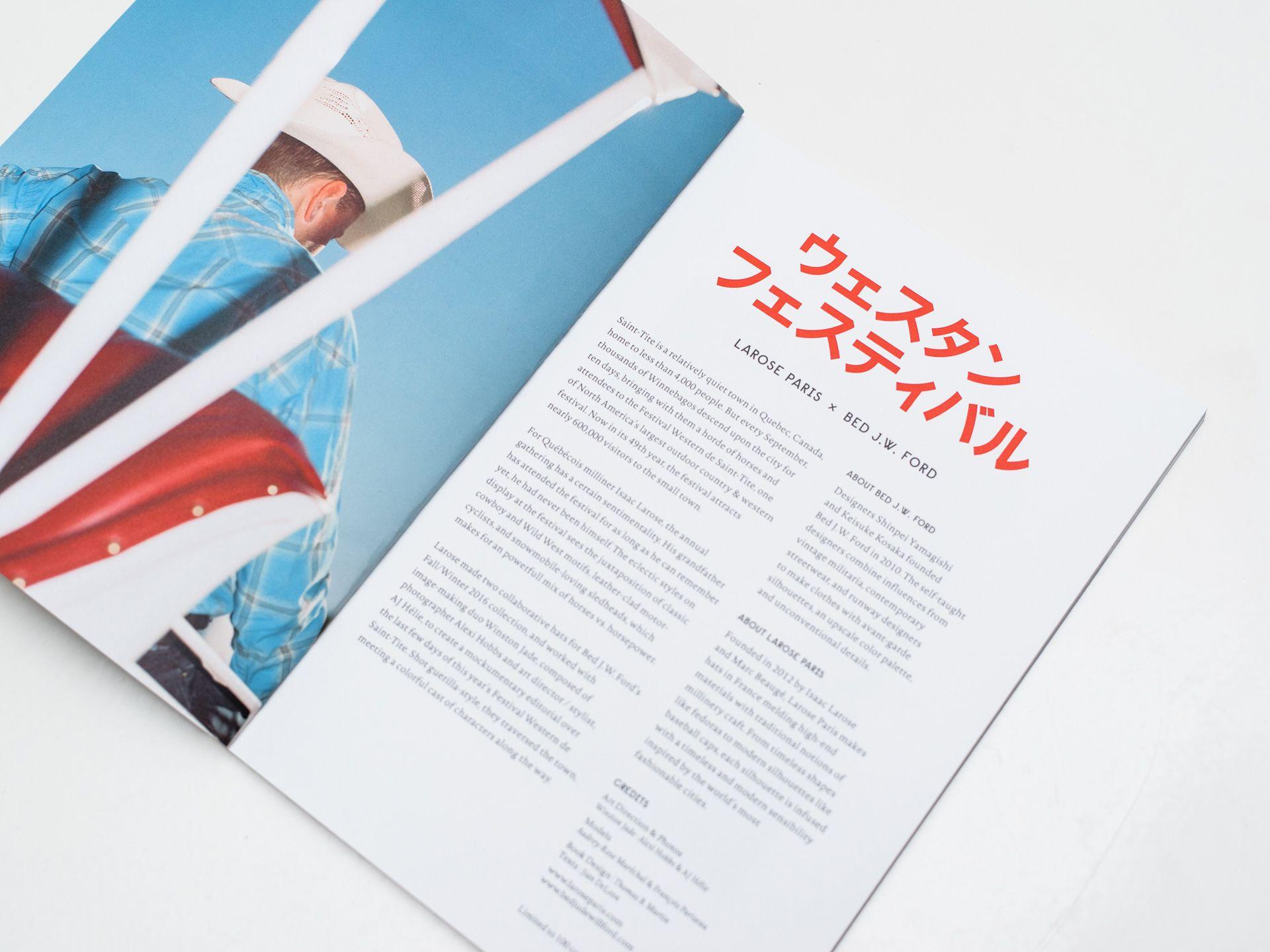 magazine by Alexi Hobbs for Larose Paris in St-Tite