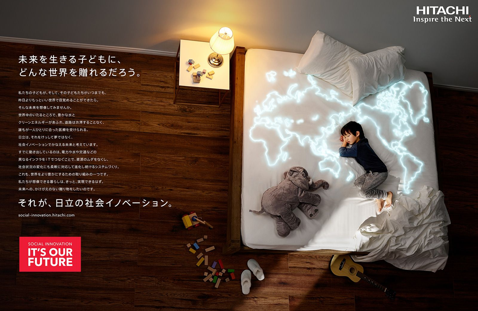 little asian boy sleeping in a bed with stuffed elephant surrounded by glowing outline of the world by Guillaume Simoneau for Hitachi