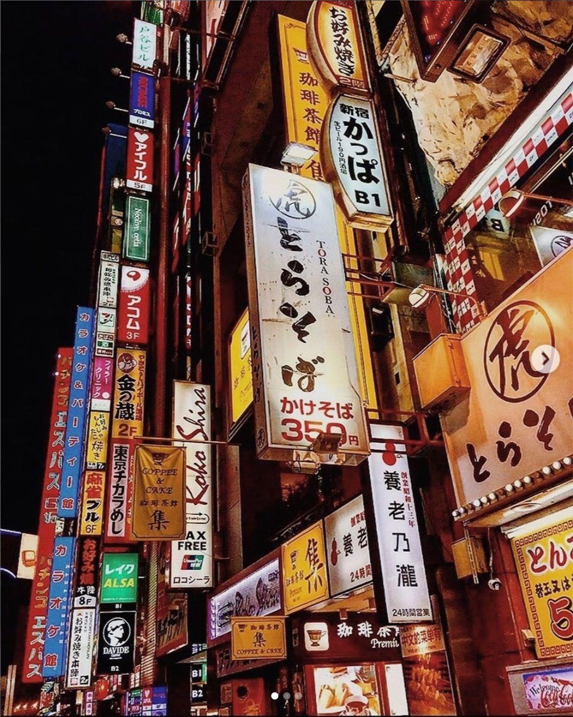 street of Japan by Martine Goyette