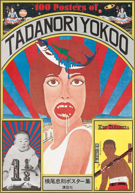 artist Tadanori Yokoo production