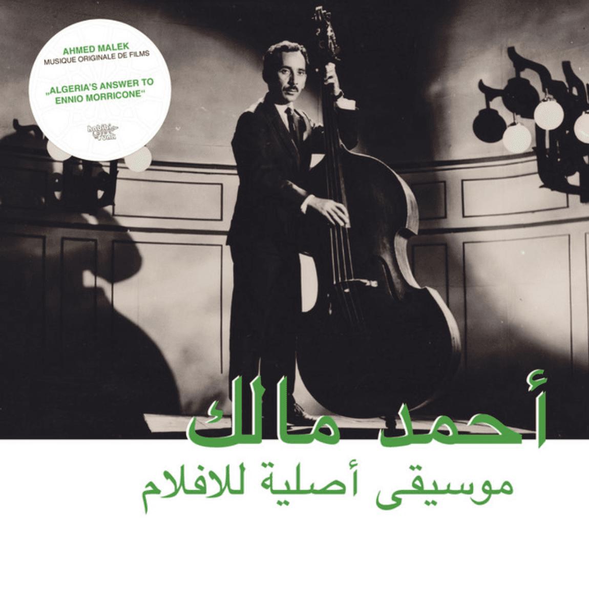playlist of songs by Ahmad Malek